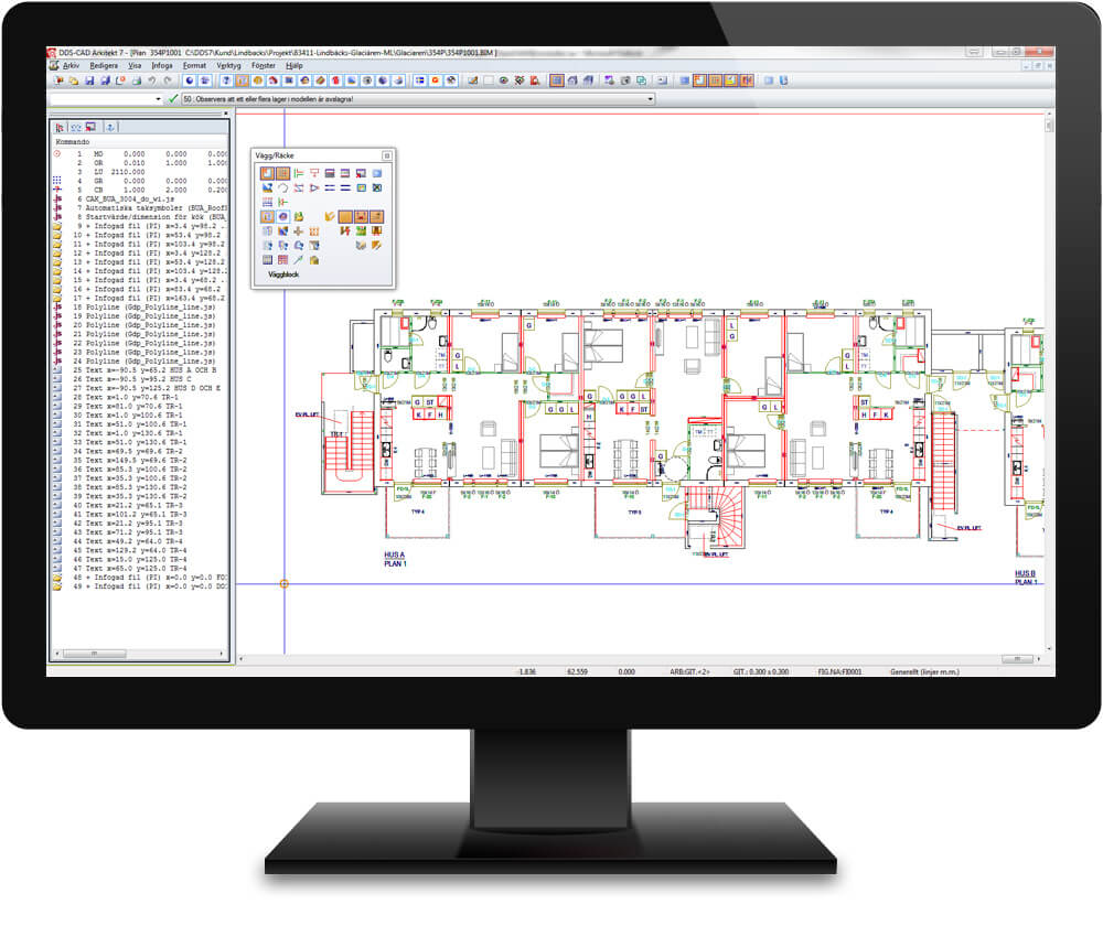 DDS-CAD_monitor_3
